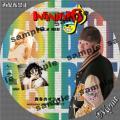 INFINITY 16 BEST-通常盤Disc2サンプル