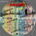 INFINITY 16 BEST-Disc4サンプル