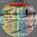 INFINITY 16 BEST-Disc2サンプル
