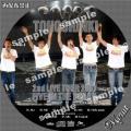 東方神起 LIVE CD COLLECTION Five in The Black 3サンプル