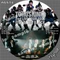 東方神起 LIVE CD COLLECTION Five in The Black 2サンプル