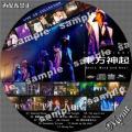 東方神起 LIVE CD COLLECTION Heart Mind and Soul 1サンプル