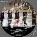 東方神起 LIVE CD COLLECTION-T- disc4サンプル