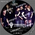 東方神起 LIVE CD COLLECTION-T- disc3サンプル