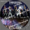 東方神起 LIVE CD COLLECTION-T- disc2サンプル