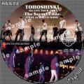 東方神起 LIVE CD COLLECTION The Secret Code FINAL in TOKYO DOME 4サンプル