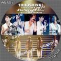 東方神起 LIVE CD COLLECTION The Secret Code FINAL in TOKYO DOME 3サンプル