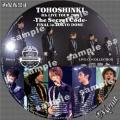 東方神起 LIVE CD COLLECTION The Secret Code FINAL in TOKYO DOME 2サンプル