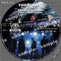 東方神起 LIVE CD COLLECTION The Secret Code FINAL in TOKYO DOME 1サンプル
