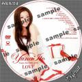 Yuna Ito Love 初回A-DVDサンプル