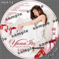 Yuna Ito Love 初回Aサンプル