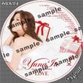 Yuna Ito Love 通常盤サンプル