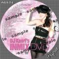 DJ KAORIS INMIX DVDサンプル