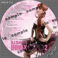 DJ KAORIS INMIX DVD2サンプル