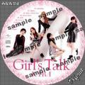 KARA Girls Talk-Cサンプル