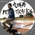 九州男 BEST TRACKSサンプル