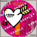 CLIMAX J-Ballad disc1サンプル