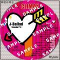 CLIMAX J-Ballad disc2サンプル