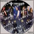 東方神起 LIVE CD COLLECTION-T- disc1vサンプル