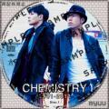 CHEMISTRY 2001-2011初限 1サンプル