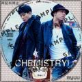 CHEMISTRY 2001-2011通常 1サンプル