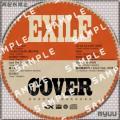 EXILE 願いの塔 COVER CDサンプル