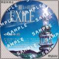 EXILE 願いの塔 1-CDサンプル