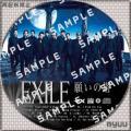 EXILE 願いの塔 1-A CDサンプル