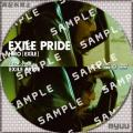 EXILE PRIDEサンプル