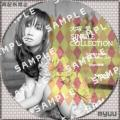 大塚愛 SINGLE COLLECTION DVDサンプル