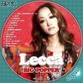 BIG POPPER CD