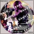 浜崎あゆみ RocknRoll Circus Tour FINAL 7days Special 1サンプル