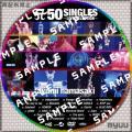 浜崎あゆみ 50 SINGLES LIVE SELECTION 2サンプル