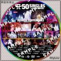 浜崎あゆみ 50 SINGLES LIVE SELECTION 1サンプル