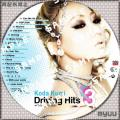 Koda Kumi Driving Hits 3 Bサンプル
