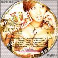 倖田來未 Kingdom DVD1サンプル