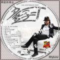 童子T 10th ANNIVERSARY BEST CD白サンプル