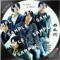 KAT-TUN White 初回盤サンプル