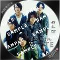 KAT-TUN White DVDサンプル