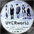 UVERworld LIFE 6 SENSE DVDサンプル