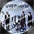 UVERworld LIFE 6 SENSE サンプル