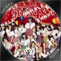 AKB48 ここにいたこと DVDサンプル