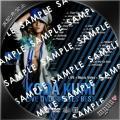 倖田來未 LIVE DVD SINGLE BEST 青盤サンプル