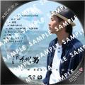 九州男 こいがBESTですばい DVDサンプル