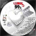 CLIMAX 90s PLATINUM d-1 サンプル