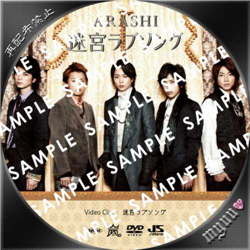Amazon.co.jp: 嵐 i'll be there