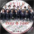 EXILE JAPAN サンプル