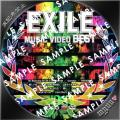 EXILE MUSIC VIDEO BEST2サンプル