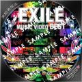 EXILE MUSIC VIDEO BEST1サンプル