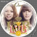 LilB-CD.jpg